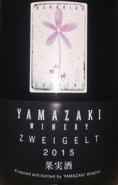 Yamazaki Winery Zweigelt 2015