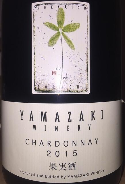 Yamazaki Winery Chardonnay 2015