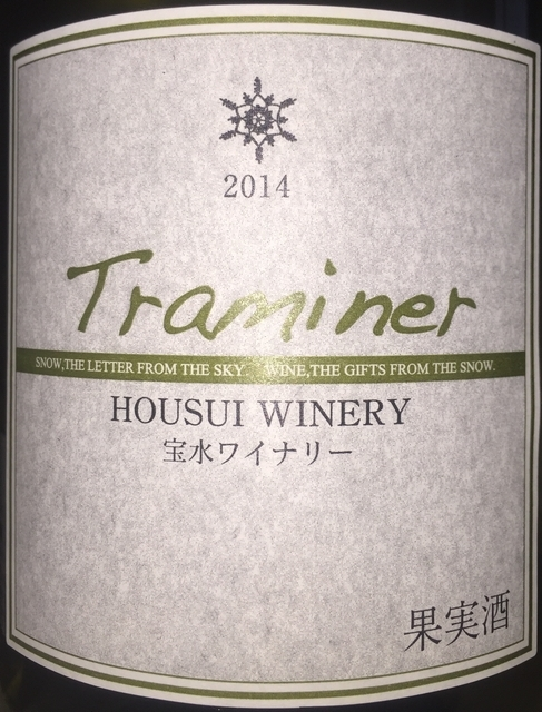 Traminer Housui Winery 2014