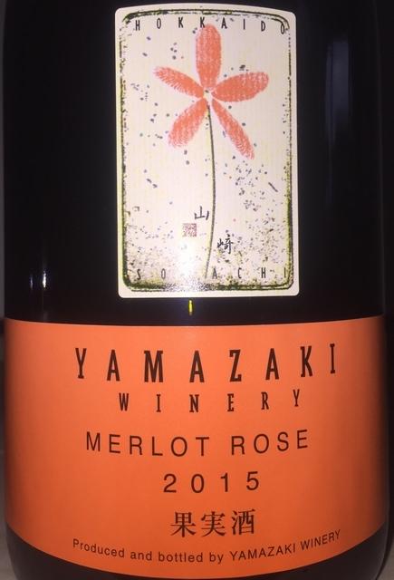 Yamazaki Winery Merlot Rose 2015
