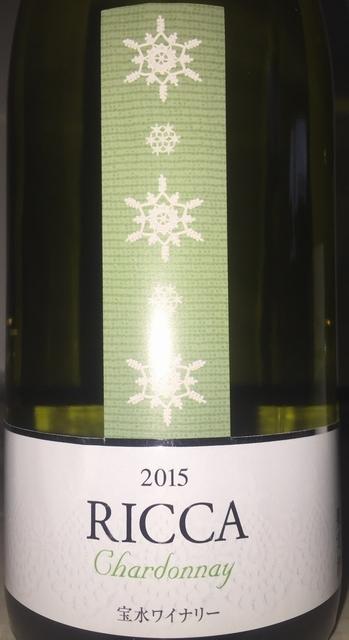 RICCA Chardonnay 2015