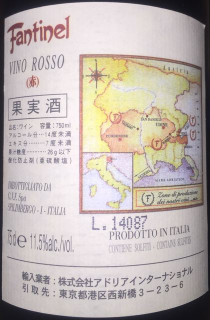 Fantinel Vino Rosso