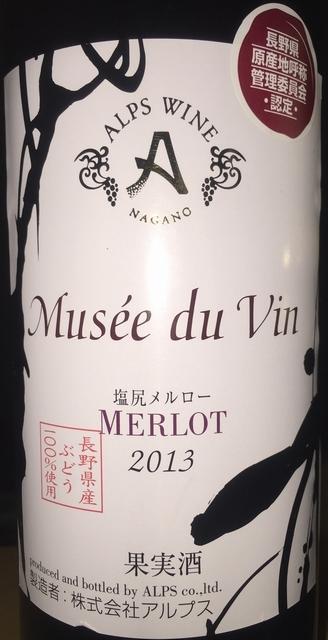 Alps Musee du Vin Shiojiri Merlot 2013