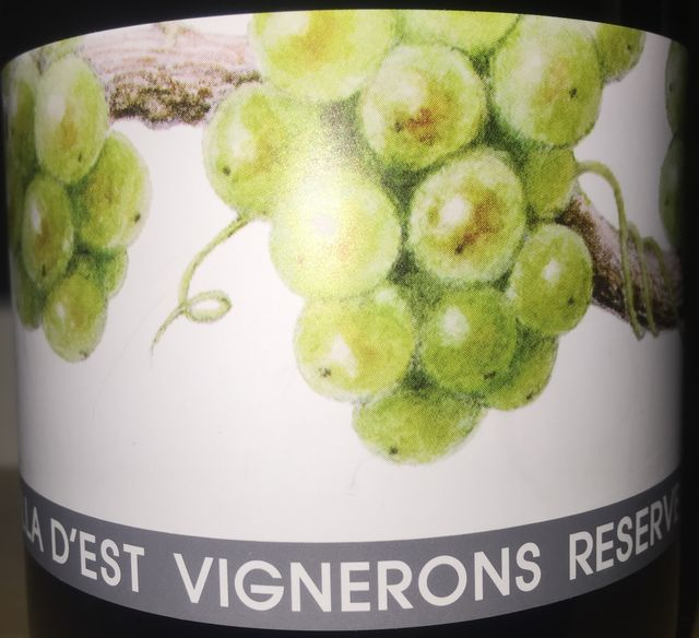 Vila Dest Vignerons Reserve Chardonnay 2014 part1