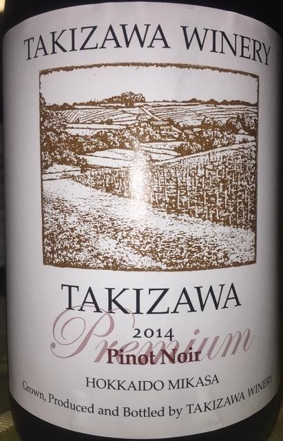 TAKIZAWA WINERY Pinot Noir Premium 2014 part1