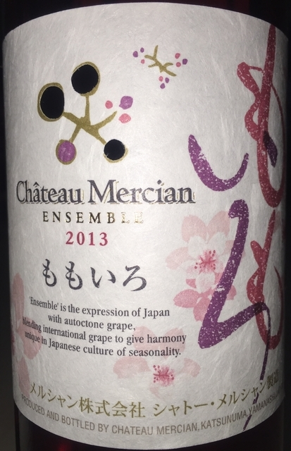 Chateau Mercian Ensemble Momoiro 2013