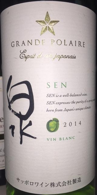 Grande Polaire Esprit de vin Japonais SEN 2014