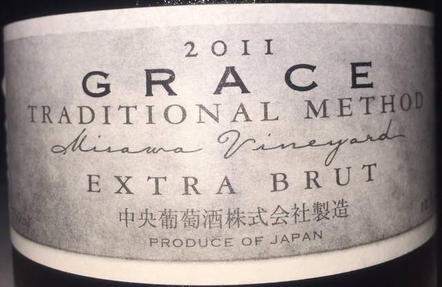 Grace Traditional Method Extra Brut 2011 part1