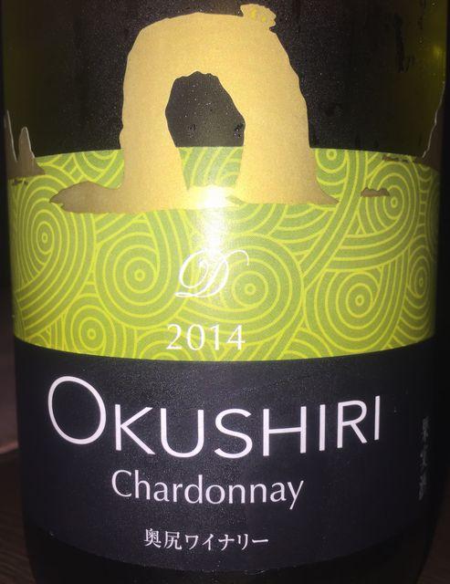Okushiri Chardonnay 2014