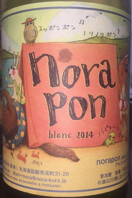 Norapon Blanc 2014