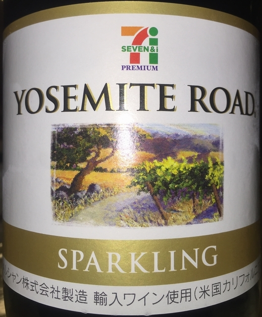 Yosemite Road Sparkling Part1