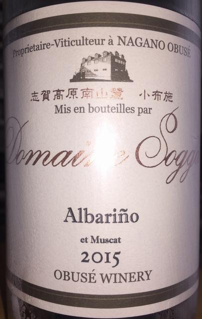 Domaine Sogga Albarino et Muscat Obuse Winery 2015