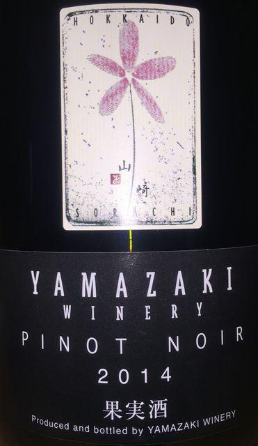 Yamazaki Winery Pinot Noir 2014 Black Label