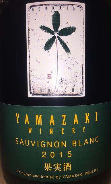 Yamazaki Winery Sauvignon Blanc 2015