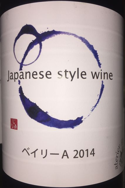 Japanese style wine Bailley A alps wine 2014 part1