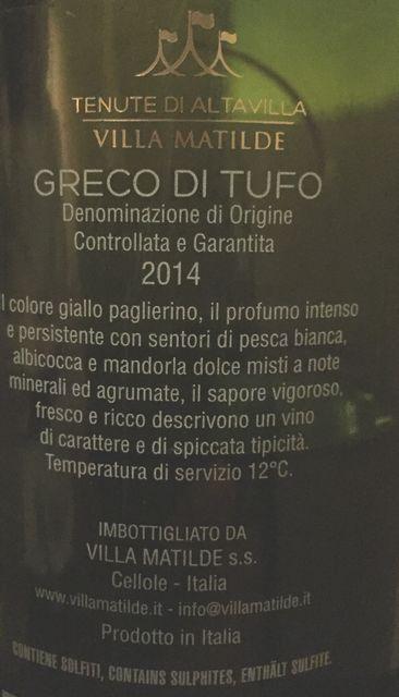 Greco di Tufo Tenute di Altavilla Villa Matilde 2014 part2