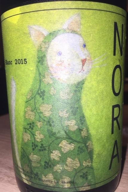 Nora Blanc 2015 part1
