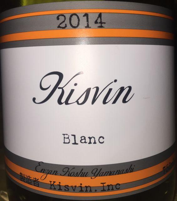 Kisvin Blanc 2014 part1