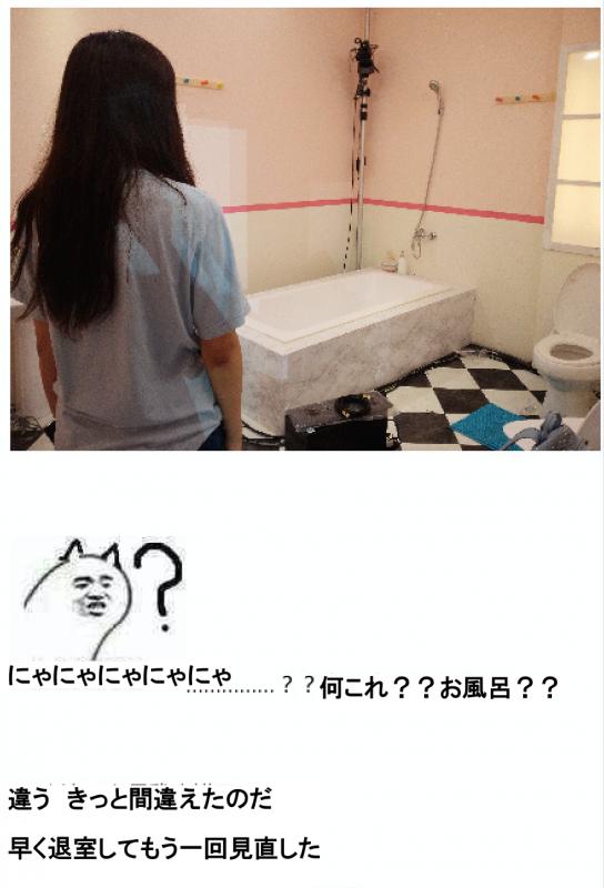 夏日甜心房间6