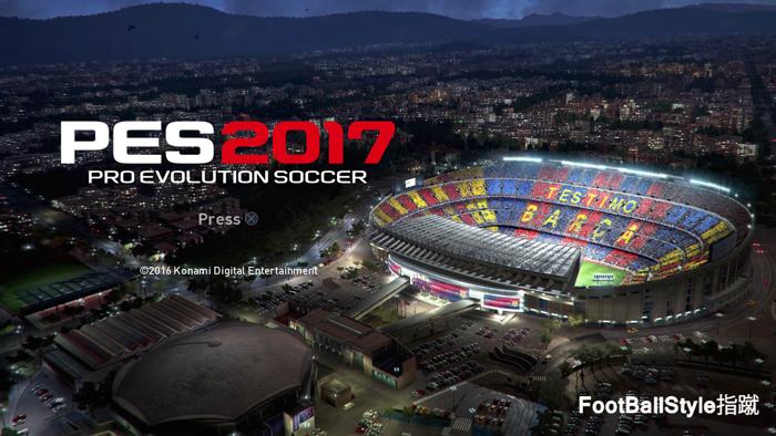 Pro-Evolution-Soccer-2017-DEMO_20160824025226.jpg