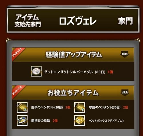 ge_20160722_05