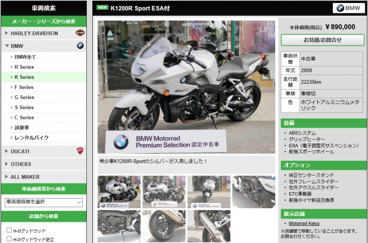 k1200r-s.png