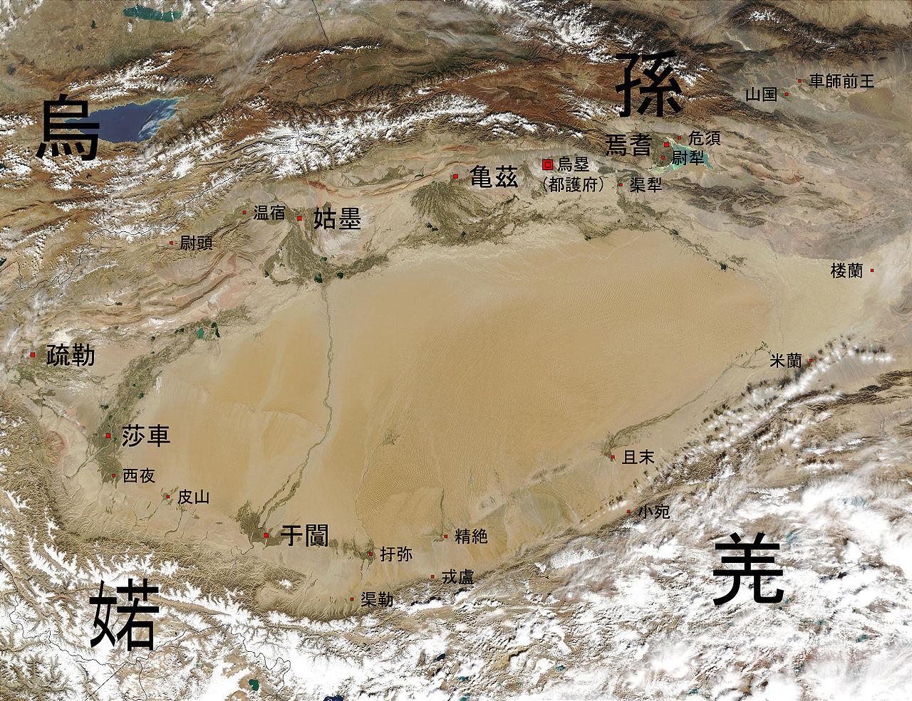 1280px-Xiyu_City-States_of_Tarim_basin_(BC1C).jpg