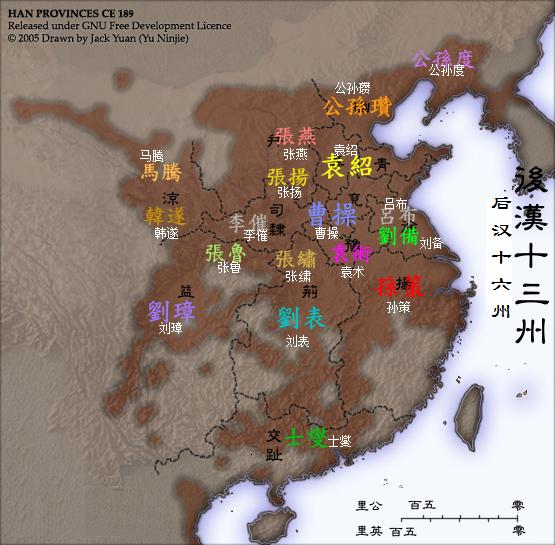 Eastern_Han_in_198.png