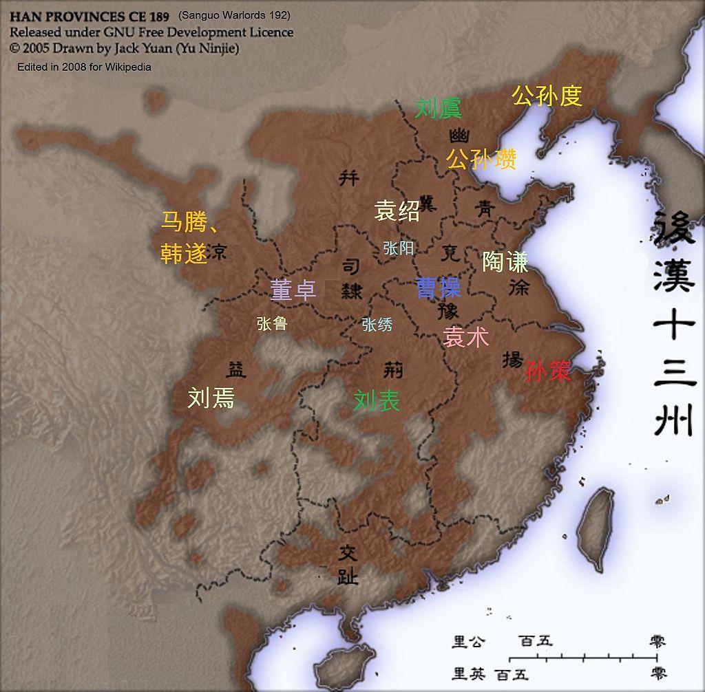 Sanguo_192AD.jpg