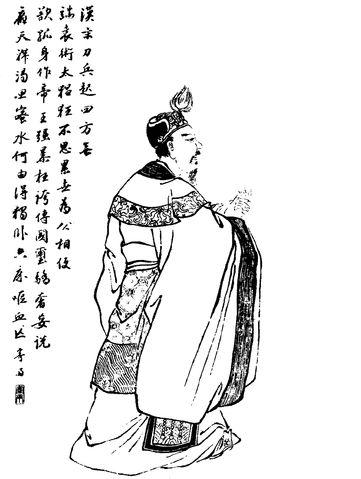 Yuan_Shu_Qing_portrait.jpg