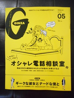 GINZA.jpg