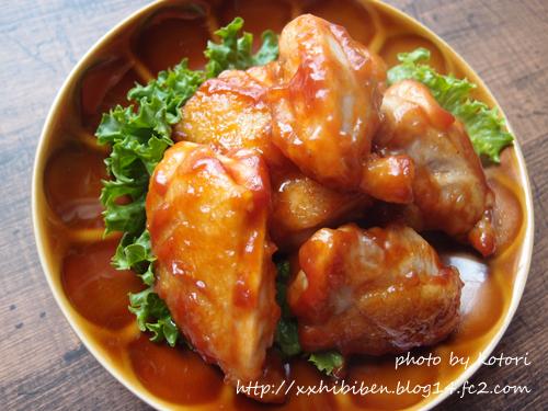 chicken_barbecue _1