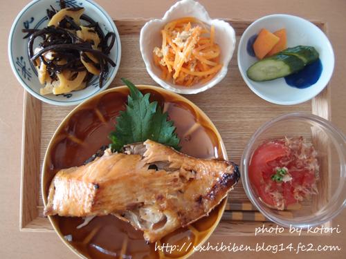 breakfast_5.jpg