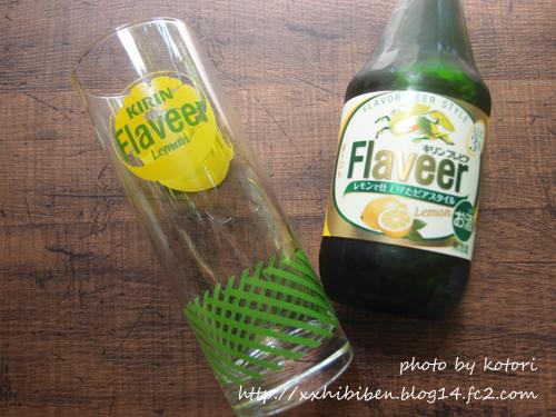 flaveer_1.jpg