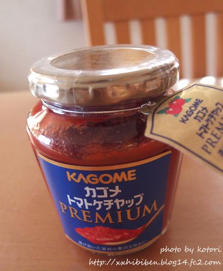 premium_kagome.jpg