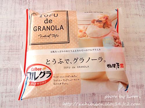 tofu_gorogura_1.jpg