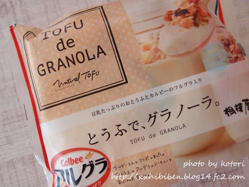 tofu_gorogura_2.jpg