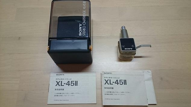 LX-45Ⅱ