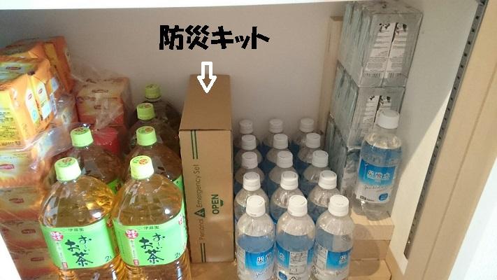 置き水自宅