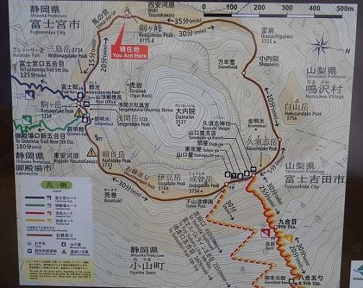 富士山山頂地図