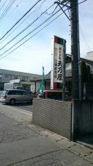 文明堂工場直売店_09