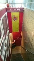 スペイン料理_004