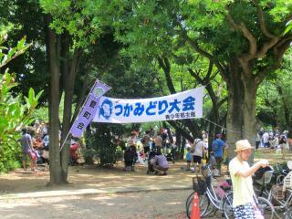 稲田公園魚つかみ取り大会