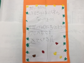 2016_はるるん夏祭り_002