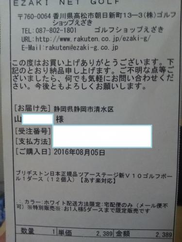 201608064