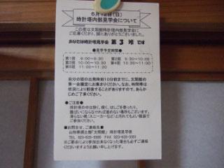 20160602_hagaki-1.jpg