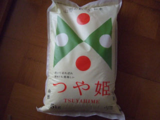 20161001_3shinmai-2.jpg