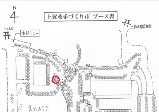 kamigamo20160711.png
