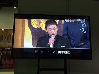 丸展大阪8