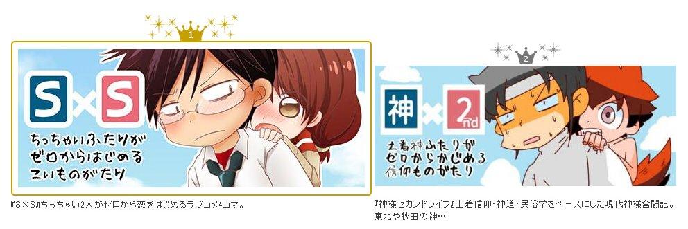 ブログスクショ編集76